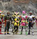 Kamen Sentai Gorider sub indonesia episode 3