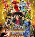 Doubutsu Sentai Zyuohger Returns: Life Received! The Earth's Monarchs' Decisive Battle! sub indonesia