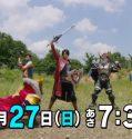 Uchuu Sentai Kyuuranger episode 27 sub indonesia