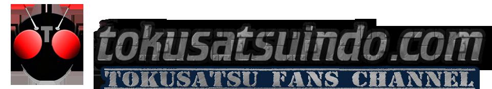 tokusatsuindo.com