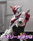 kamen rider build episode 8 sub indonesia