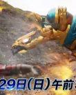 kamen rider build episode 9 indonesia