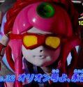 Uchuu Sentai Kyuuranger episode 32 sub indonesia