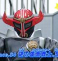Uchuu Sentai Kyuuranger episode 34 sub indonesia
