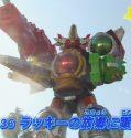 Uchuu Sentai Kyuuranger episode 36 sub indonesia