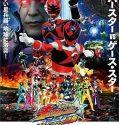 Uchuu Sentai Kyuuranger The Movie – Geth Indaver no Gyakushuu sub indonesia