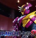 kamen rider build episode 13 sub indonesia