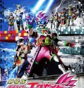 Kamen Rider Ex-Aid movie: True Ending indonesia