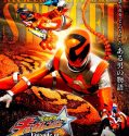 Uchuu Sentai Kyuranger- Episode of Stinger V-Cinema sub indonesia