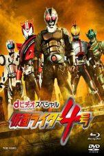 tokusatsuindo com – tokusatsu watch free streaming