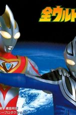 download film ultraman tiga episode terakhir