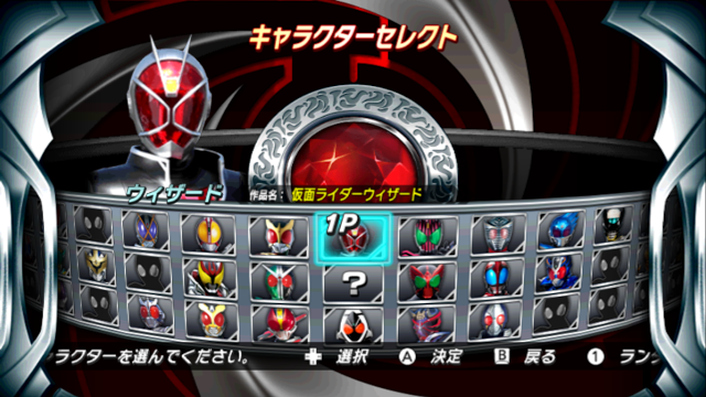 kamen rider climax heroes_1
